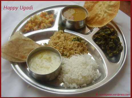 Ugadi Special Lunch '09